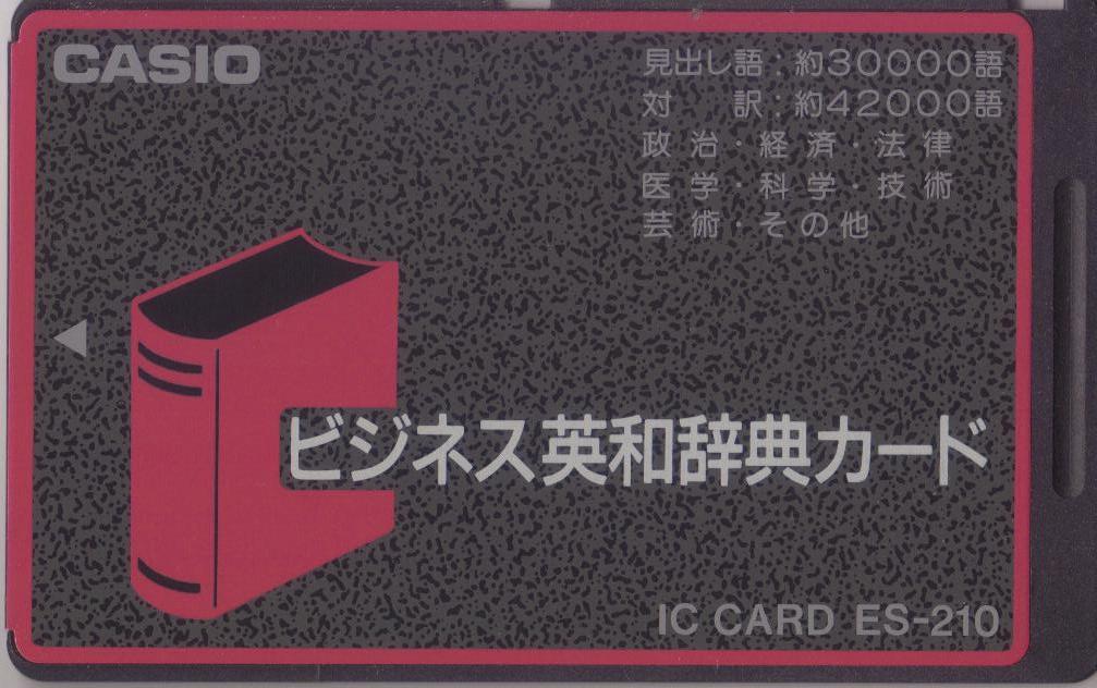 ES-210 — {$alt}