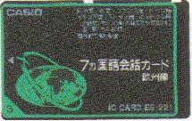 ES-221 — {$alt}