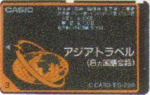 ES-230 — {$alt}