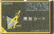 ES-330 — {$alt}