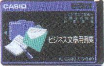 ES-340 — {$alt}