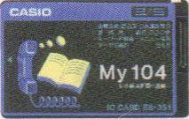 ES-351 — {$alt}