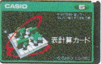 ES-360 — {$alt}