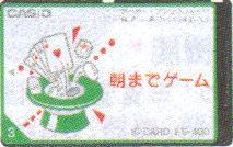 ES-400 — {$alt}