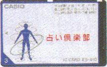 ES-410