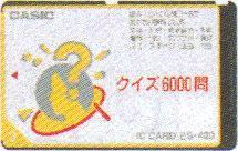 ES-420 — {$alt}