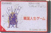 ES-430 — {$alt}