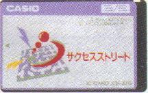 ES-470