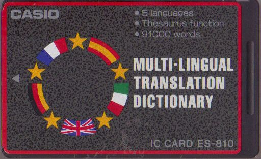 ES-810 — Multi-lingual Translation Dictionary
