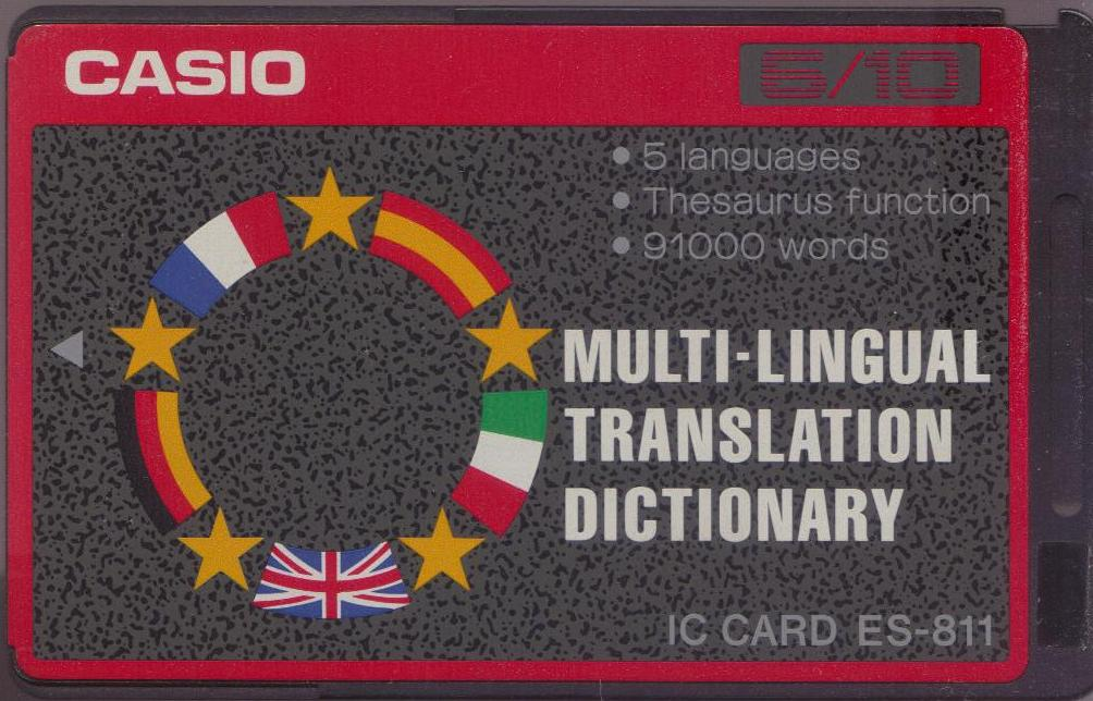ES-811 — Multi-lingual Translation Dictionary