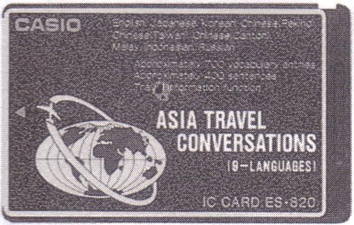 ES-820 — Asia Travel Conversations