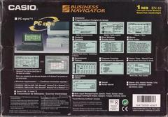 Back side of the box
