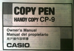 English-Spanish-Japanese manual