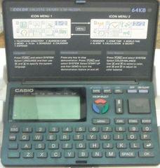 CSF-4650A