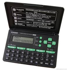 Running phone book, fax number field