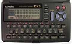 Display and keyboard close-up