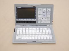 DK-1000