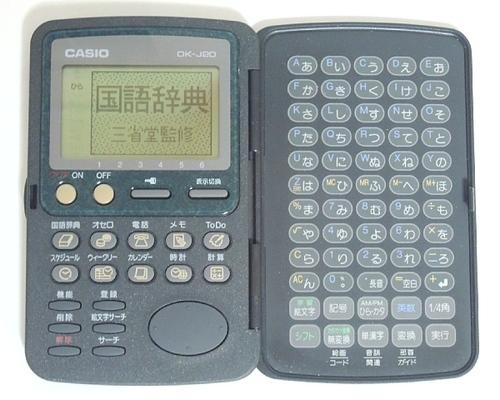 DK-J20.jpg