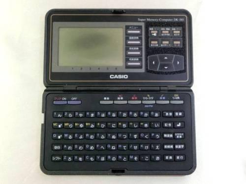 DK-J80.jpg