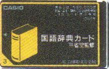 ES-240