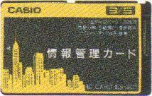 ES-301