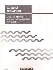Spanish manual