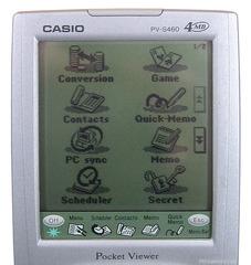 Screen close-up; running main menu