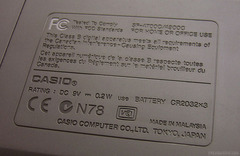 Engraved Casio label