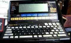 SF-9500 BOSS